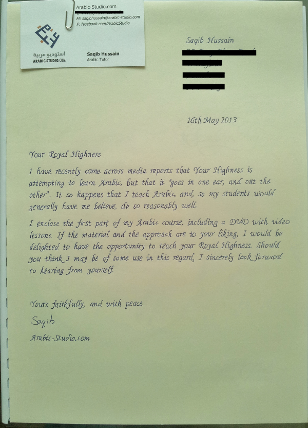 my-letter-to-prince-charles