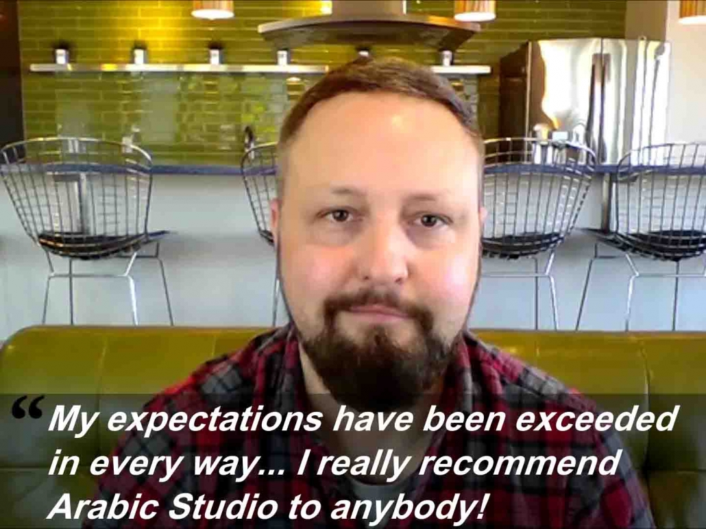 Arabic-Studio.com Endorsement - Brian