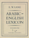 Lane's Lexicon